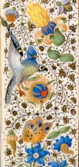 Manuscrito Lord Devonshire: detalle de ave y flores en la orla.jpg